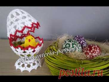 Jajo łupinkowe 12 cm szydełko - Stroik na Wielkanoc