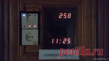 Самоделка из 90-х: термометр с часами В конце девяностых коллега рассказал мне о собранном для дома электронном термометре и порекомендовал статью в журнале «Радио» 1985г. №1 «Цифровой термометр».В ней описывался электронный термометр с внешними датчиками. Единственным на тот момент средством измерения наружной температуры был обычный