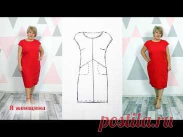 Стильное платье свободного кроя с рельефами и цельнокроеным рукавом. Как сшить модное платье