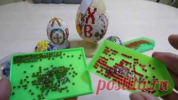 Очень красивые пасхальные яйца в технике алмазная