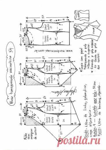 Асимметричная блуза с пирсингом со съемным воротником-стойкой - Marlene Mukai