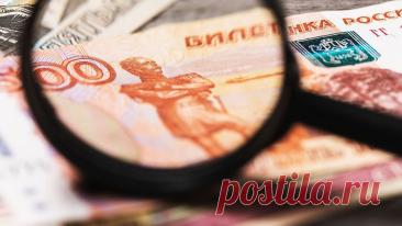 Центробанк усилил контроль за счетами и картами граждан: кого будут проверять, новые рекомендации   Кушнир Анна Владимировна, 16 сентября 2021