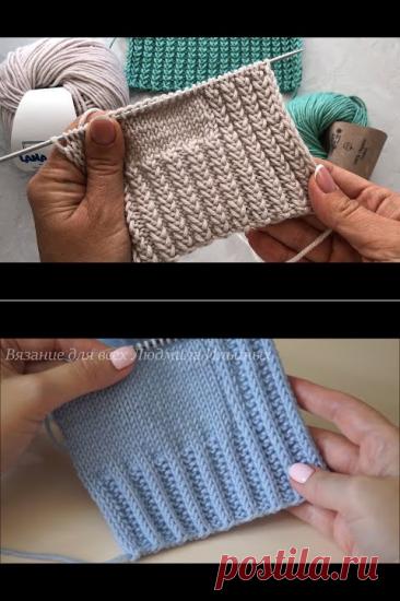 Супер классная двусторонняя резинка спицами для кардиганов, свитеров, джемперов. Очень простой узор! - YouTube