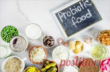Список пробиотических продуктов Пробитики — это полезные для здоровья бактерии, обитающие в кишечнике. Известные всем пробиотики — лакто- и бифидобактерии. В кишечнике пробиотики подавляют рост патогенной микрофлоры и обеспечивают защитный барьер кишечных стенок.Какие пробиотические продукты полезно вводить в свой рацион? Первым