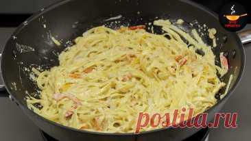 Готовлю ужин за полчаса на шестерых: сливочная паста по-новому без сыра и помидор (получилось ещё вкуснее) | Евгения Полевская | Это просто | Яндекс Дзен