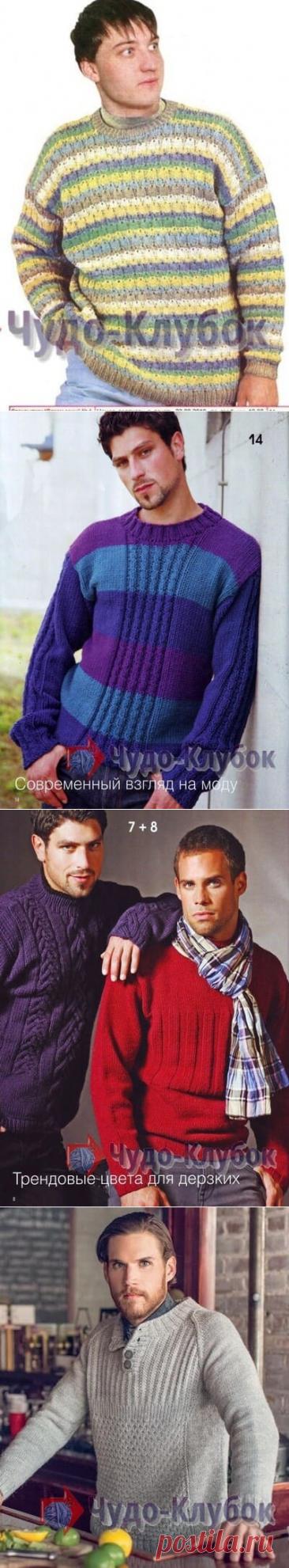 Джемпер мужской вязаный спицами *❤️️ ЧУДО-КЛУБОК.рУ ➲ официальный сайт вязания ✶