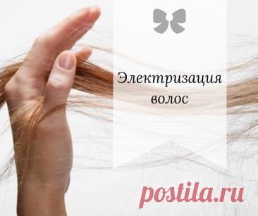 Прически на длинные волосы | Facebook