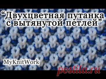 """Knitting by spokes. A pattern \""""A two-color putanka with the extended loop\""""."""