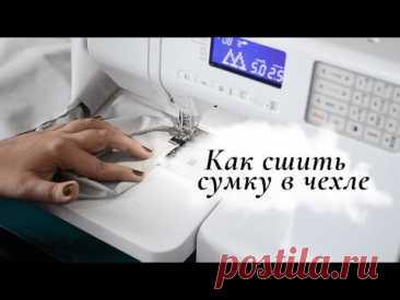 ✅ Как сшить шоппер 😍Сумка для продуктов своими руками 💥Творческие будни