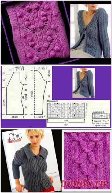 Модные немецкие жакеты с застежкой - схемы и описание вязания