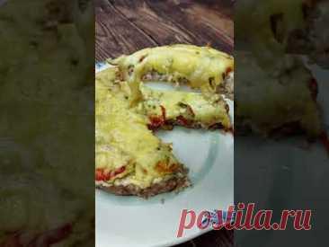 Домашняя пицца БЕЗ ТЕСТА и БЕЗ ХЛЕБА