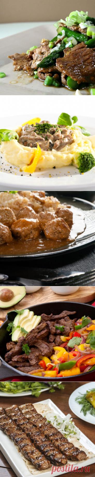 Блюда из говядины - рецепты с фото - PhotoRecept.ru