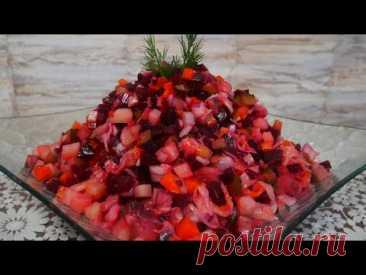 Винегрет салат с сельдью. Салат без майонеза с овощами. Праздничный салат - YouTube