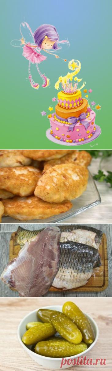 Торт для эльфов и фей Если вы думаете, что эти удивительные создания питаются исключительно росой с лепестков цветов, то вы таки ошибаетесь. Они и от тортов не отказываются. Естественно, это должен быть особый торт. И едят они его один раз в году — 1 апреля. Ингредиенты: Мука из семян монгольской пихты — 180 г Яйца куропаток — 6 шт. Сахар […] Читай дальше на сайте. Жми подробнее ➡