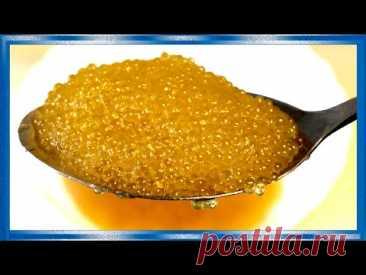 ИКРА ЩУКИ, рецепт приготовления малосольной щучьей икры совершенно  без запаха свежей рыбы!