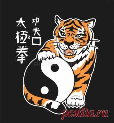 идеи подарков на год тигра: 2 тыс изображений найдено в Яндекс.Картинках