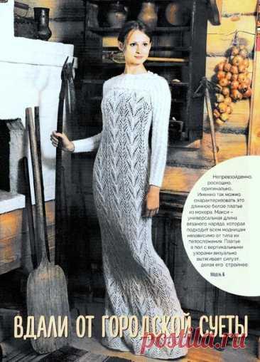 """Надежда Варнакова предлагает платье - макси из белого мохера. Вертикальные узоры и длина """"в пол"""" вытягивают фигуру и делают её стройнее - роскошно!"""