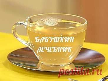 Как правильно приготовить медовую воду.  Медовая вода по утрам — хороший старт для активного дня !  Рецепт №1.  1 ч. ложку меда развести в 1 стакане питьевой воды (фильтрованной, лучше — из родника).  Получаем 30% раствор меда, по составу идентичный плазме крови.   Идеально готовить напиток с вечера и пить натощак утром — медовая вода даст легкий слабительный эффект, окажет легкое мочегонное действие, укрепит иммунитет.  Рецепт №2.  «Эликсир жизни». Вечером развести 1 ст. ...