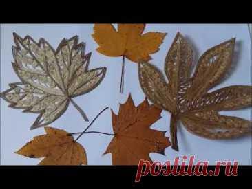 Кленовый лист из джута.Осенний декор.