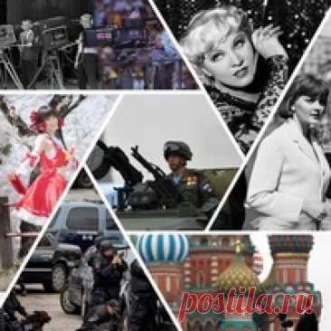 Планета На нашем сайте представлены статьи и новости об интересных событиях в мире: факты из жизни знаменитостей с фото и видео, культуре, экономике и других сферах жизни.  Всё самое интересное всегда с вами!