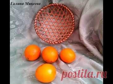 мк вазочки или конфетницы японским плетением