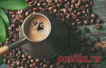 Как вкусно сварить кофе в турке - Мужской журнал JK Men's Помол Молотый кофе должен быть очень тонкого помола для лучшей экстракции ароматических эфирных масел и кофеина, входящих в его состав.