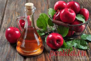 ༺🌸༻Яблочный уксус: польза и вред, состав, свойства, применение Яблочный уксус – уникальный природный продукт, использующийся в кулинарии, в косметологии и с целью сохранения своего здоровья.