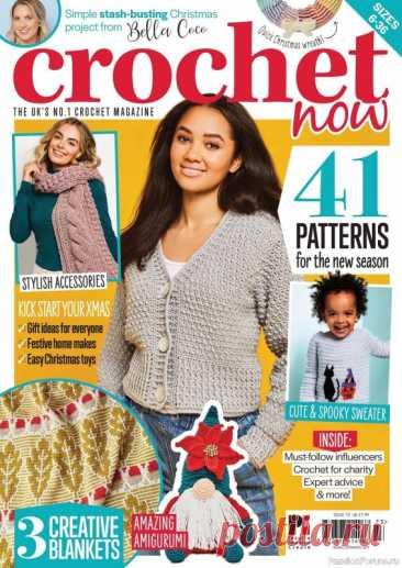 """Журнал """"Crochet Now"""" №73 2021. Много схем   Вязаные крючком аксессуары"""