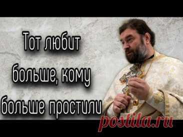 Стояние за веру. Протоиерей  Андрей Ткачёв.