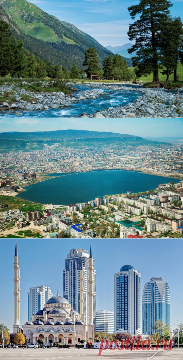 Кавказ. Какой он на самом деле