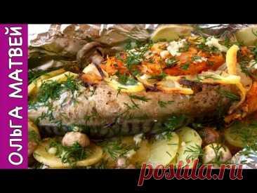 La caballa en el Horno y la Comida Sabrosa Es preparada:) | Roasted Mackerel with Vegetables