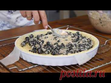 Необычный Пирог с Черной Смородиной 🥧