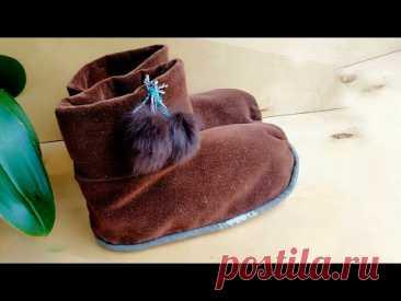 Тапочки сапожки домашние комнатные Подробный мастер-класс ugg boots hand made DIY