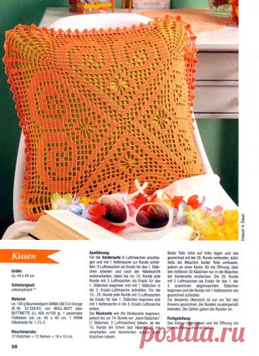 Красивые салфетки крючком из журналов этого года   NataliyaK   Яндекс Дзен