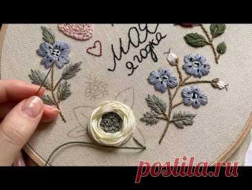 """""""Моя ягодка"""" схема для вышивки/ Embroidery pattern for beginners"""
