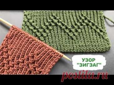 "⚡️Красивый узор ""ЗИГЗАГ""⚡️спицами для окантовки вязаных изделий⚡️Beautiful Knitting Pattern"