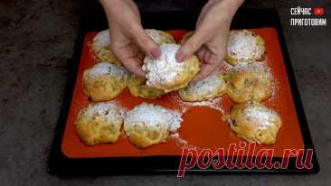 Пока заваривается чай, я успеваю испечь яблочное итальянское печенье и даже теста руками не касаюсь | Сейчас Приготовим! | Яндекс Дзен