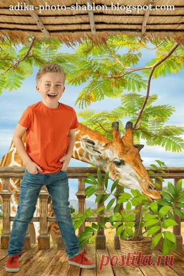 """Детский летний фотошаблон в PSD """"Балкон и жирафы"""""""