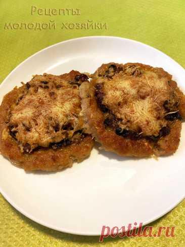 Сочные котлетки-гнёзда с грибной начинкой, запечённые в духовке; простое блюдо на праздничный стол из фарша  Читай дальше на сайте. Жми подробнее ➡