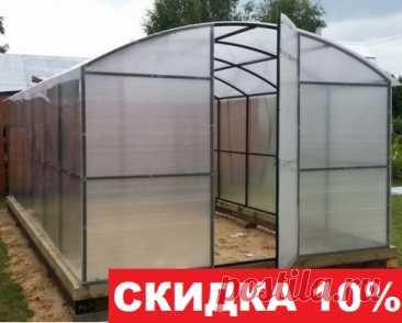 Теплица Киев купить Парник Недорого - Цена 2500 - из Поликарбоната
