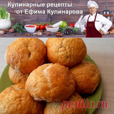 Дрожжевые булочки без яиц и молока, рецепт с фото пошагово и видео | Вкусные кулинарные рецепты с фото и видео