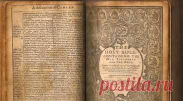Самые удивительные Библии Библия остается одной из наиболее важных книг человечества. Дело даже не в религии, а скорее в распространении знаний. Можно сказать, что библия является первым реальным образцом массовой литературы… ...