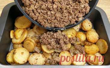 Запеканка на обед и ужин. Делаем за 40 минут из фарша и картошки