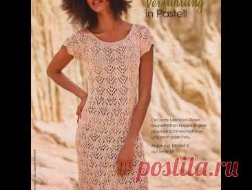 Ажурное платье в нежно-кремовом цвете