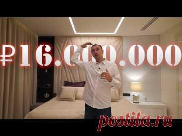 Весь ремонт квартиры за 16.000.000 руб. в Сочи в одном видео.