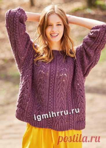 Пуловер оверсайз с ажурным узором и «косами»