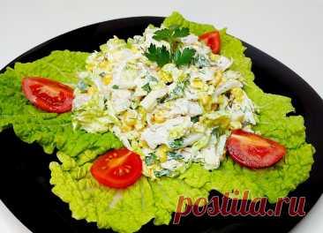 Лёгкий, сытный и вкусный салат для ужина Лёгкий, сытный и вкусный салат для ужина Если вы не хотите тяжёлого ужина, но хочется встать из-за стола не голодным, то этот рецепт то, что … Читай дальше на сайте. Жми подробнее ➡