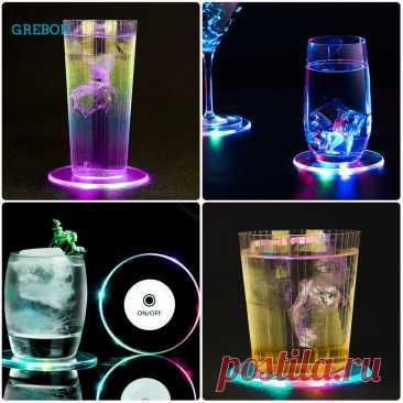 Подставка для чашки со светодиодной подставкой, круглая настольная подставка для кружки, барного коврика, креативная круглая стеклянная подставка для напитков, украшение для кухни, 7 цветов | Дом и сад | АлиЭкспресс