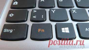Не работает клавиша Fn на ноутбуке