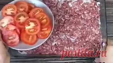 El tostado nutritivo de carne